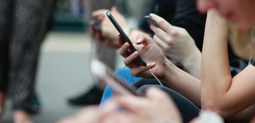 на мобилен телефон